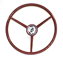 57 Steering Wheel, Bronze