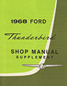 68 Thunderbird Shop Manual Supplement