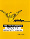 58 Feature And Specification Manual
