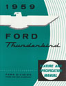59 Thunderbird  Feature and Specification Manual