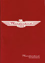 55 Thunderbird Owners Manual