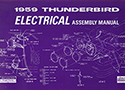 59 Thunderbird  Electrical Assembly Manual